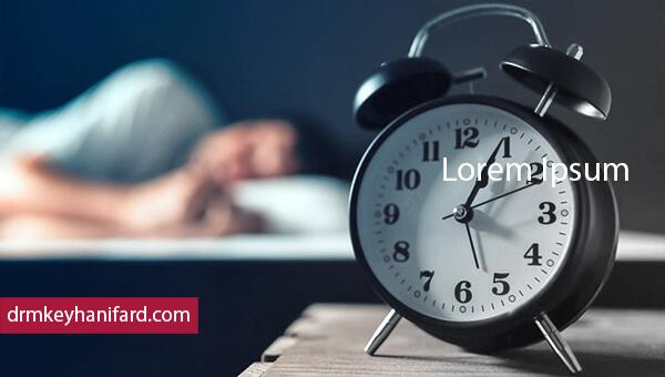 درمان بیخوابی چیست